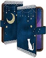 jetfon P6 ケース 手帳型 携帯ケース 猫 レース 星 月 夜空 猫柄 ねこ柄 おしゃれ ジェットフォン スマホケース 携帯カバー 動物 アニマル柄 カメラレンズ全面保護 カード収納付き 全機種対応 t0753-02278