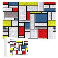 モンドリアンスタイルのデザインの 300ピースのパズル木製パズル大人の贈り物子供の誕生日プレゼント
