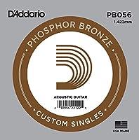 D'Addario PB056 Phosphor Bronze バラ弦×5本