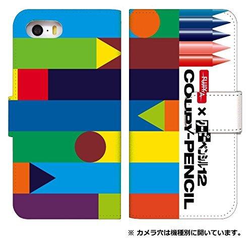 スマホケース 手帳型 アイフォンse 手帳型ケース 0221-A. デザインA iphonese ケース カバー [iPhoneSE] ア...