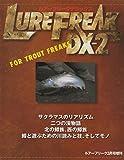 LURE FREAK DX-2 FOR TROUT FREAKS (ルアーフリーク増刊)
