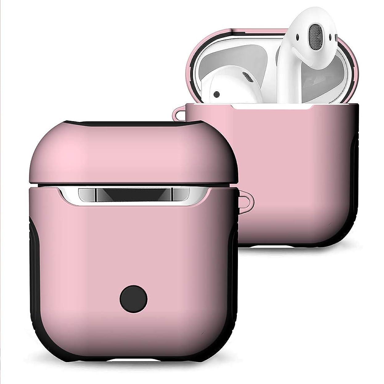 請求可能踏み台アレンジAirPods ケース - Apple AirPods 1/2用の曇らされたラバーペイント+ PC Bluetoothイヤホンケースアンチロストストレージバッグ