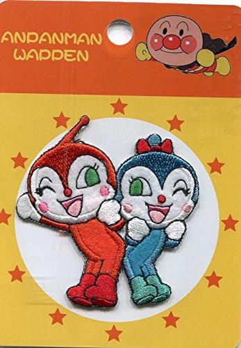 アンパンマン ドキンちゃん コキンちゃん ビッグワッペン APW205 人気 アップリケ キャラクター あんぱんまん