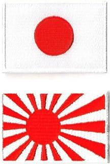 日本国旗 ワッペン 日の丸+海軍旗 2S 2枚セット アイロン接着