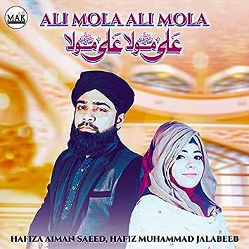 Ali Mola Ali Mola - Single