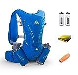 AONIJIE ハイドレーション パック バックパック 15L 14ポケット マラソン ランニング レース 水和 ベスト ランニング ハイキング バックパック (ブルー)