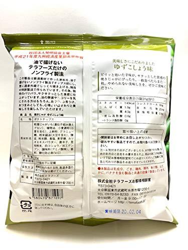 テラフーズ焼きじゃがゆずこしょう味31g×12袋入り