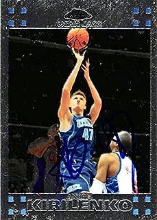 Autograph Warehouse 270004 Andrei Kirilenko Autographed Basketball Card - Utah Jazz 2008 Topps Chrome - No. 47