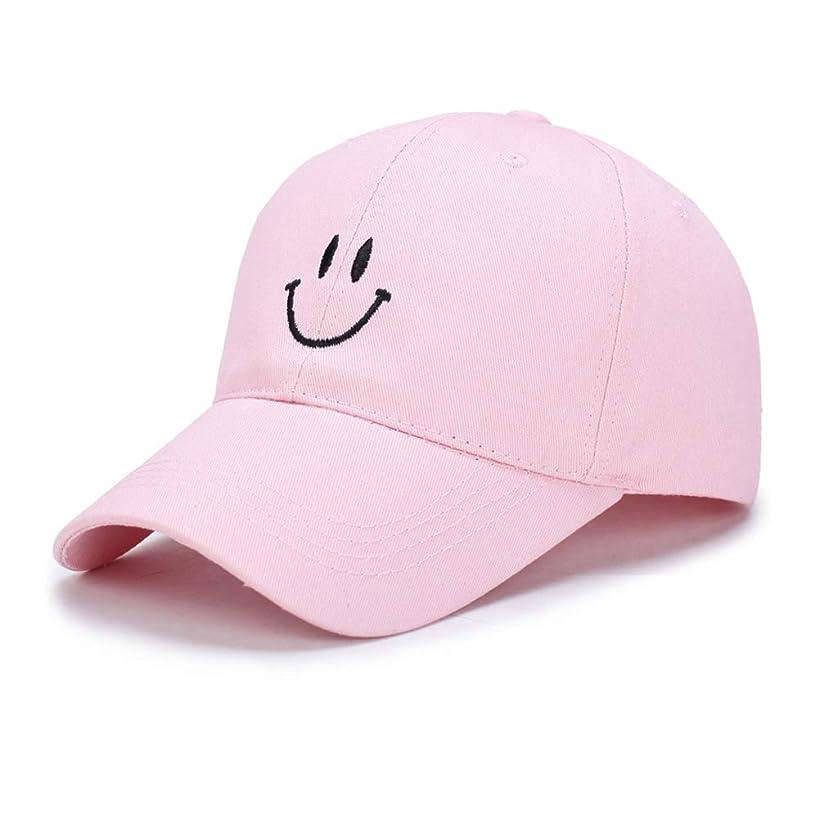 Smiling Baseball Cap Adorable Sun Caps Fishing Hat for Men Women Unisex-Teens