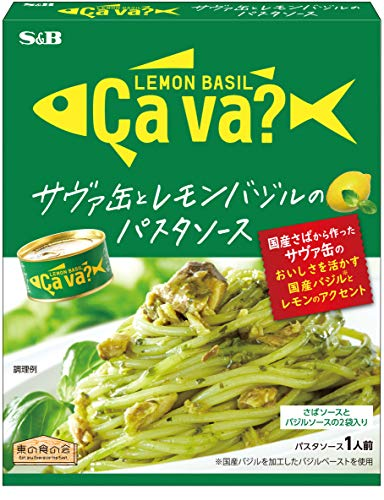 エスビー食品 サヴァ缶とレモンバジルのパスタソース 65.5G ×5箱