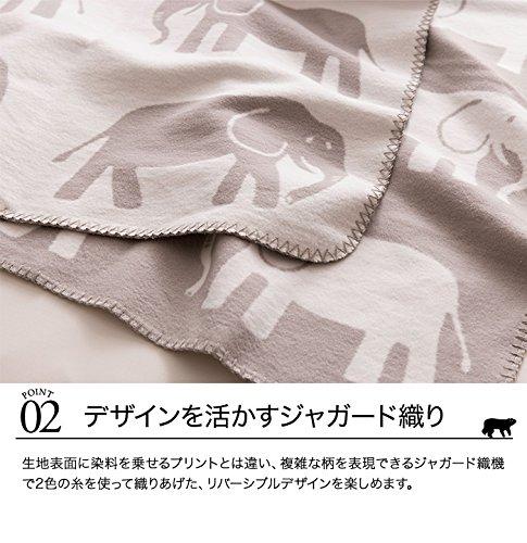 モフア『肌にやさしい綿ブランケット動物柄』