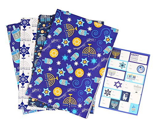 Iconikal 12 Gift Wrap Sheets and 12 Stickers, Hanukkah