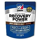 ウイダー リカバリーパワープロテイン ココア味 1.02kg (約34回分) 運動後の回復 ビタミンC配合 グルタミン配合
