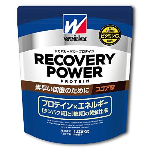 ウイダー リカバリーパワープロテイン ココア味 1.02kg (約34回分) 運動後の回復 ビタミンC配合 グルタミン...