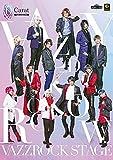 【BD】2.5次元ダンスライブ「VAZZROCK STAGE」E...[Blu-ray/ブルーレイ]