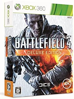 【Amazon.co.jp限定】バトルフィールド 4 Deluxe Edition(メタルパック&バトルパック 3種DLC&China Rising 拡張パックDLC同梱) - Xbox360