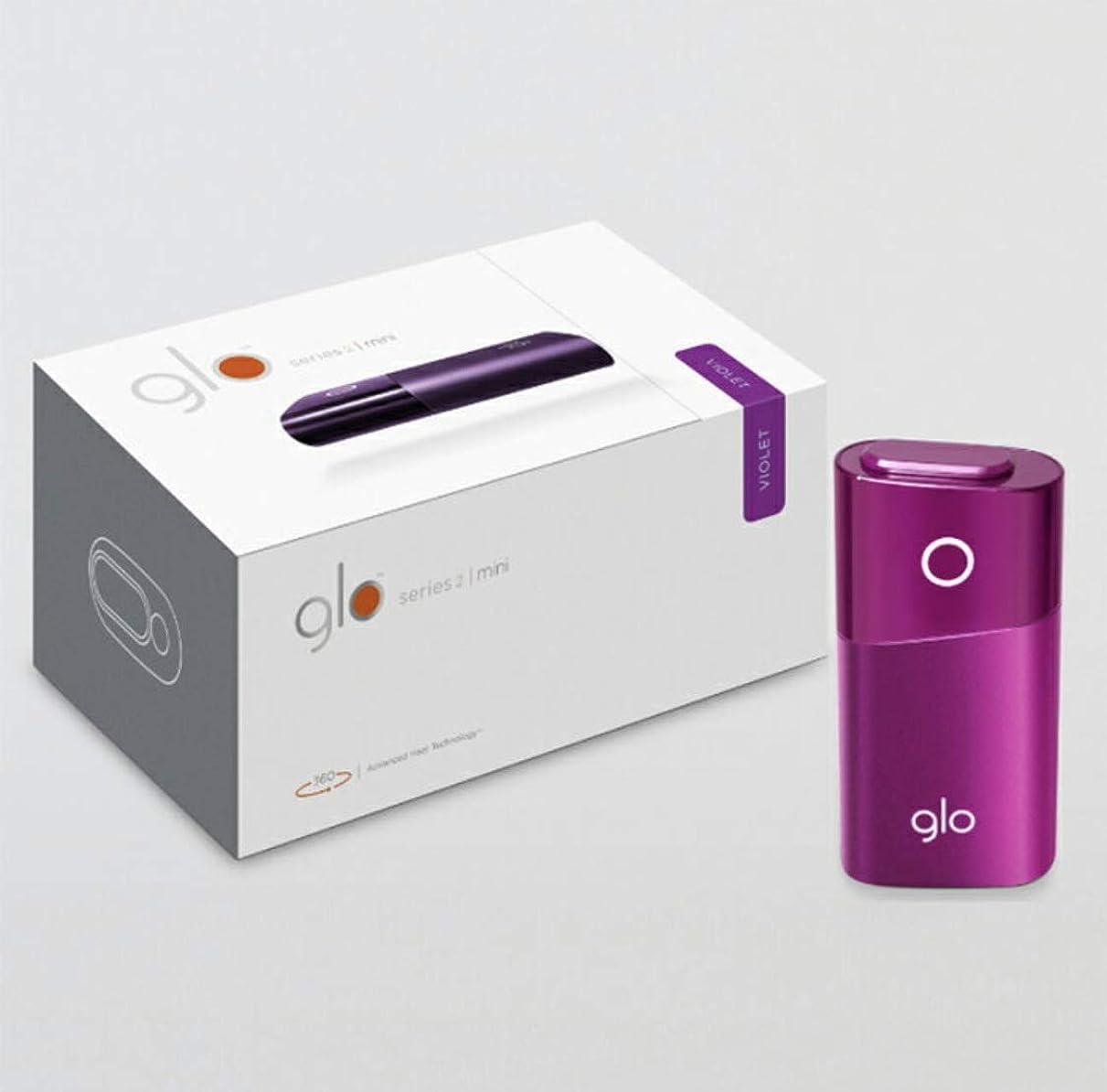 アミューズコミュニティレイプglo series2 mini バイオレット グロー 限定カラー 紫 グローミニ ぐろー ミニ 本体 シリーズ 限定商品