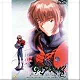 ガサラキ Vol.2[DVD]