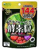 医食同源ドットコム ぎゅぎゅ~っと酵素粒 30日分 60粒