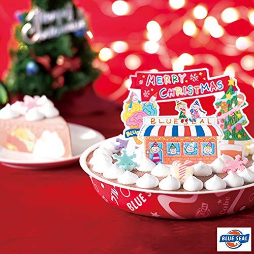「BLUE SEAL(ブルーシール)」12フレーバーハッピーアイスケーキ(チョコ)[アイスケーキ] お届け:12月23日 クリスマスケーキ予約2021