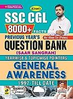 SSC-CGLQuestion Bank Saar Sangrah GA (E)-2021 Fresh