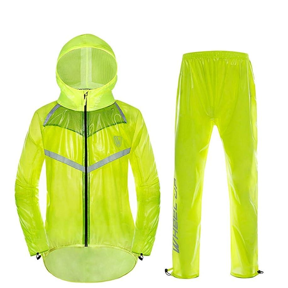 好奇心盛表向き売上高H.ZHOU 防水 レインコート防水反射安全フード付きポンチョのオートバイレインパンツは保護スーツパンツ ユニセックス (Color : Green, Size : XX-Large)