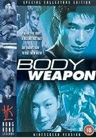 Yuen chi mo hei [DVD]