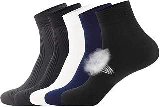 Nanxson Men's Summer Sheer Socks Ultra Thin Crew Socks Packs of 10 WZMD0005
