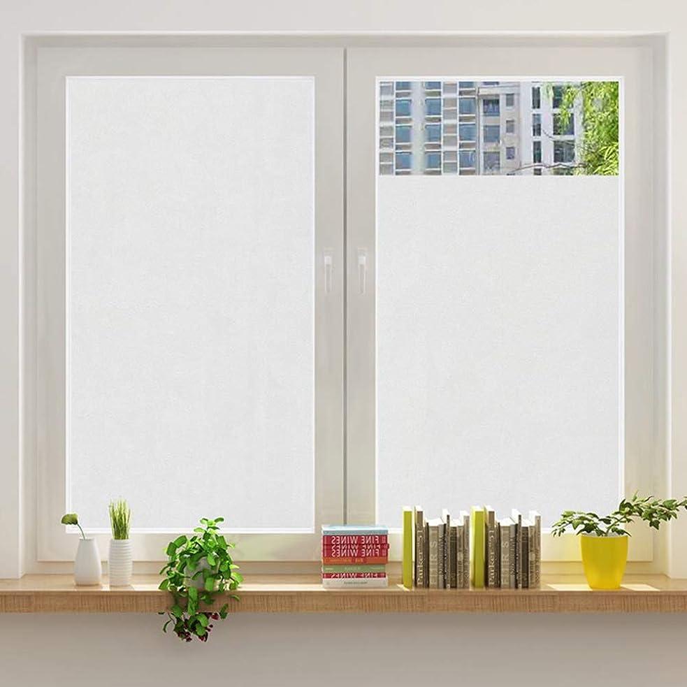 答え先祖移民滑らかなガラス表面のすべての種類のウィンドウマット自己粘着性ウィンドウフィルムの不透明フロストセロハン浴室浴室窓ガラスフィルム,122x1000cm(48x394inch)