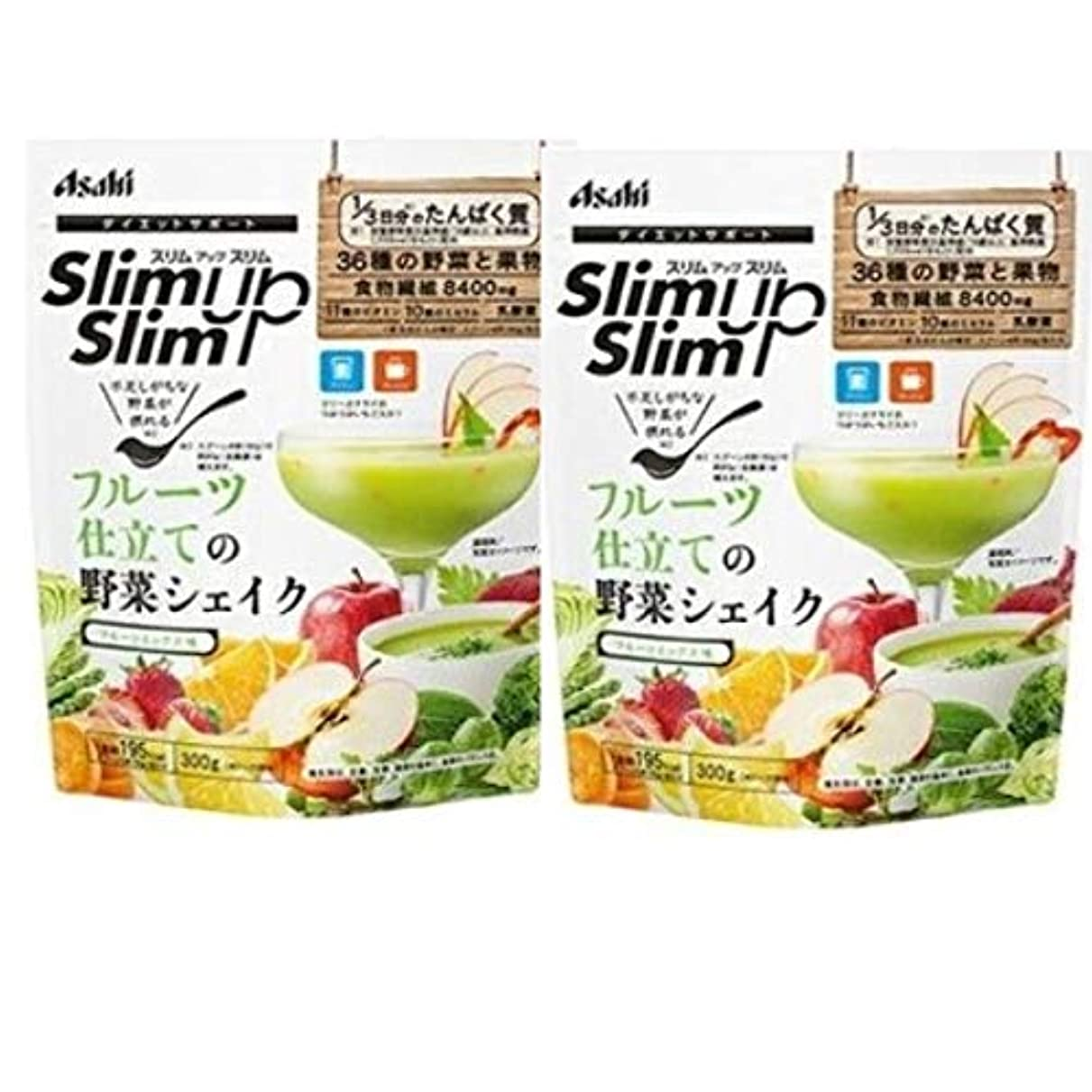 【2個セット】スリムアップスリム フルーツ仕立ての野菜シェイク フルーツミックス味 300g