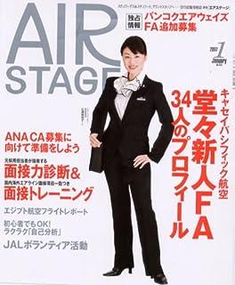 AIR STAGE (エア ステージ) 2007年 01月号 [雑誌]