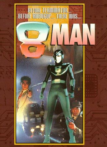 8 Man [Reino Unido] [DVD]