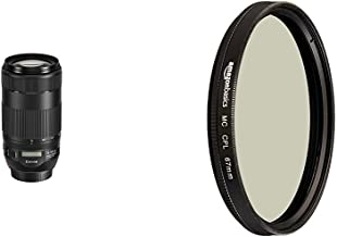Canon EF 70-300mm f/4-5.6 is II USM Lens and Circular Polarizer Lens - 67 mm