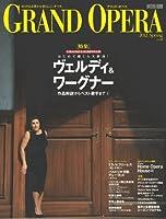 ムック グランドオペラ Vol.48 (ONTOMO MOOK)