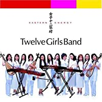 Eastern Energy by Twelve Girls Band (2004-08-17)