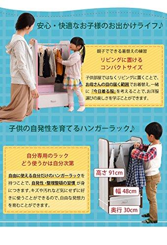 JKプラン『リズムエッジソフトシリーズハンガーラックFES-0004』