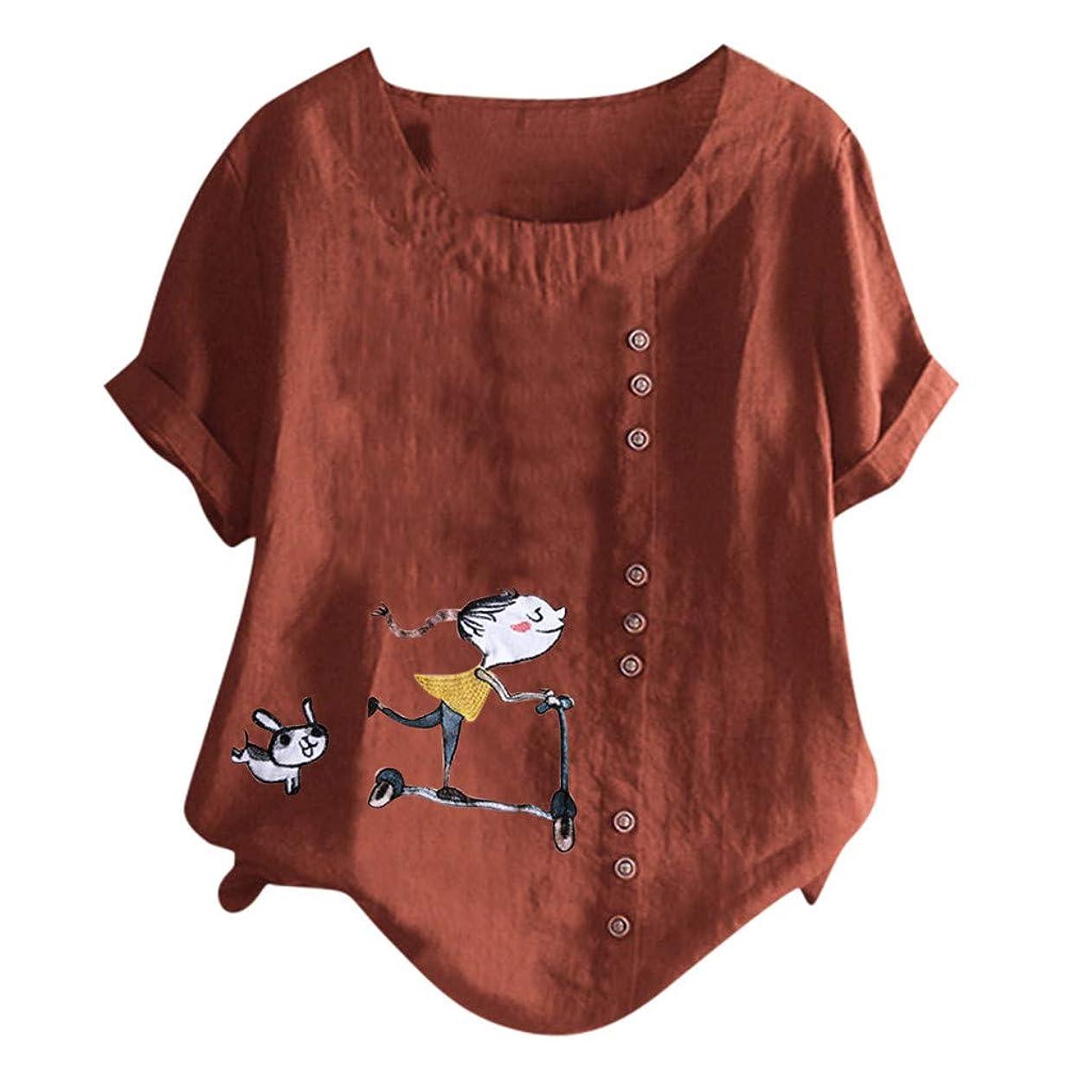 同じ支配的クラシカルAguleaph レディース Tシャツ おおきいサイズ 半袖 丸首 少女 ねこ 魚 花柄 トップス 学生 洋服 お出かけ ワイシャツ 流行り ブラウス 快適な 軽い 柔らかい かっこいい カジュアル シンプル オシャレ 春夏秋