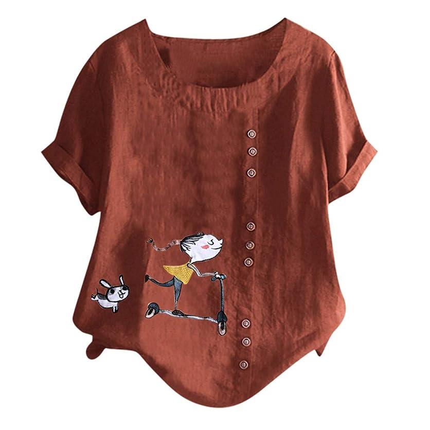 バケット訪問所有者Aguleaph レディース Tシャツ おおきいサイズ 半袖 丸首 少女 ねこ 魚 花柄 トップス 学生 洋服 お出かけ ワイシャツ 流行り ブラウス 快適な 軽い 柔らかい かっこいい カジュアル シンプル オシャレ 春夏秋