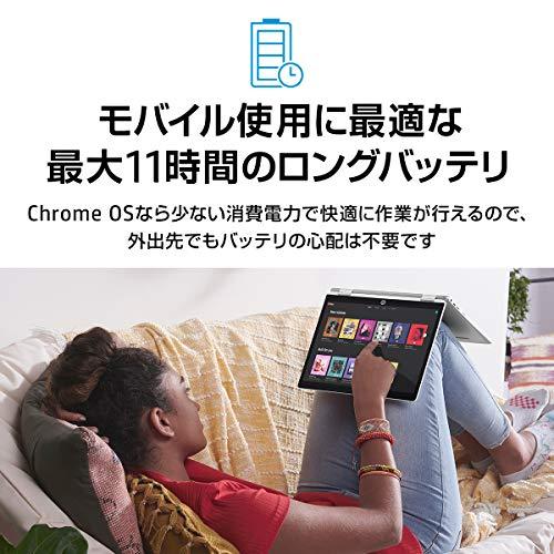 51WGv1AFWIL-Pentium N5000搭載「HP Chromebook 14a」がAmazonに39,500円の特価で登場…。