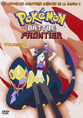 Pokémon, Saison 9, vol. 4