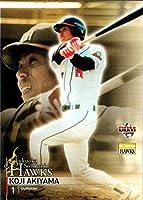 BBM2008 福岡ソフトバンクホークス レギュラーカード No.H73 秋山幸二