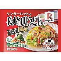 【8食具材付】リンガーハット 長崎皿うどん 8食(4食×2セット)(冷凍)