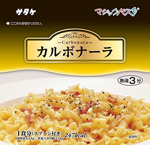 『サタケ マジックパスタ カルボナーラ 63.8g×4個』の2枚目の画像