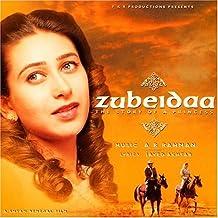 Zubeidaa: Story of a Princess