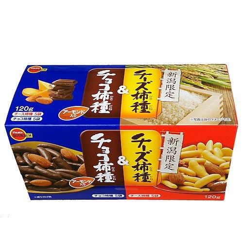 【新潟県限定】 チーズ柿種 &チョコ柿種