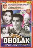 Dholak DVD