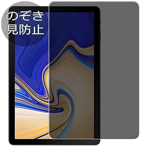 VacFun Anti Espia Protector de Pantalla para Samsung Galaxy Tab S4 T835 T830 10.5', Screen Protector Sin Burbujas Película Protectora (Not Cristal Templado) Filtro de Privacidad New