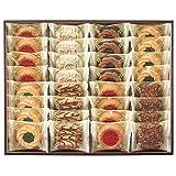 中山製菓 ロシアケーキ 1箱(32個)