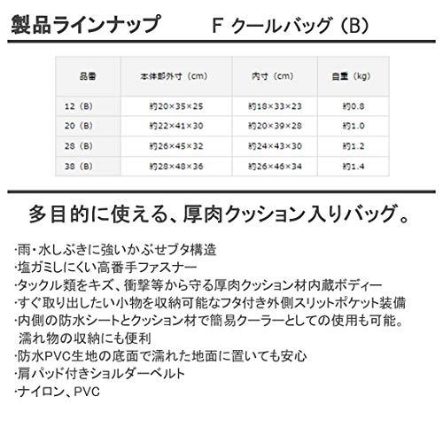 DAIWA(ダイワ)『Fクールバッグ(20)』