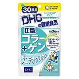 II型コラーゲン プロテオグリカン 30日分